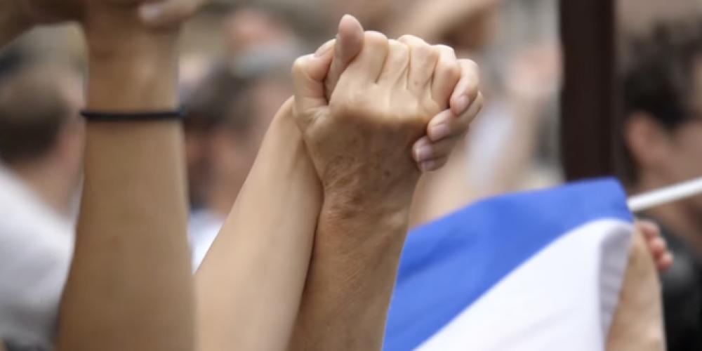 Appel pacifique : «A l'Amour, Citoyens !»